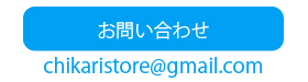 cs_button