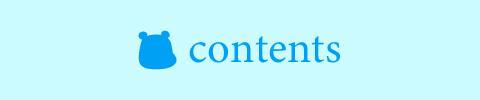 cs_contents